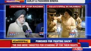 End VVIP raj: Detained and victimised in Mumbai #EndVVIPRaj