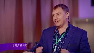 Смотреть видео #Бизнес Форум #Тренды 2019 #Москва #Рой Клуб #Что было на форуме онлайн