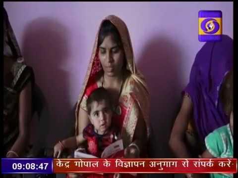 Ground Report Madhya Pradesh: Beti Bachao Beti Padhao Yojna Alirajpur