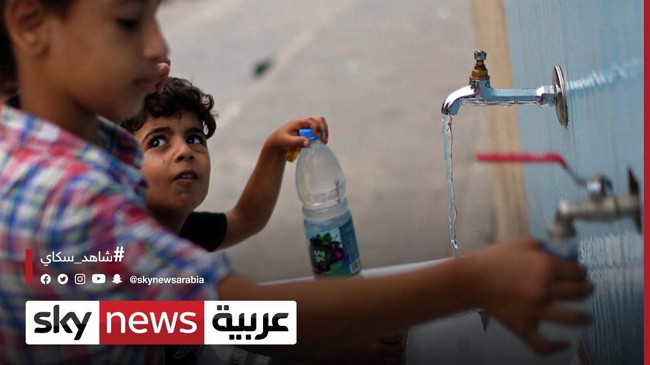 يونسيف: 4 ملايين شخص قد لا يحصلون على مياه الشرب في لبنان  - نشر قبل 13 ساعة