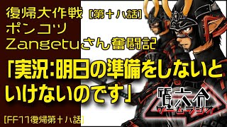 zangetu_lbさんの動画キャプチャー