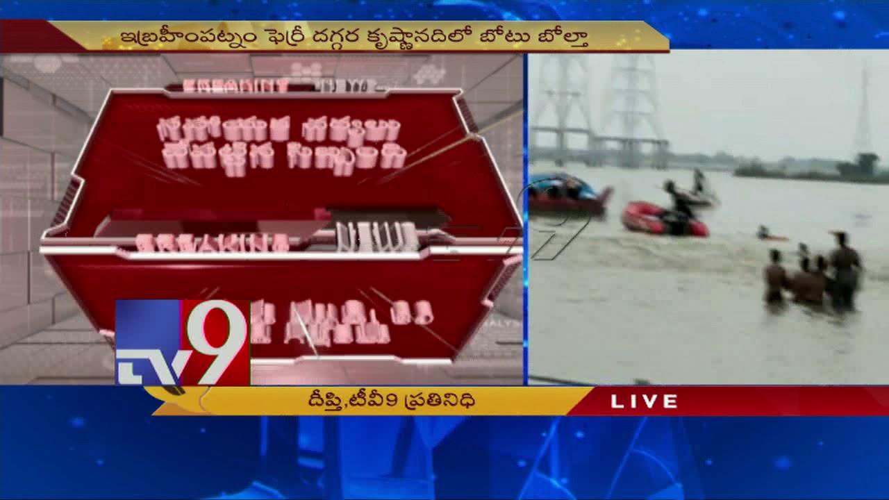 breaking-4-die-30-missing-as-boat-capsizes-in-river-krishna-tv9