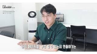 부산인쇄편집학원 [엠컴퓨터아카데미] 편집디자인이란? &…