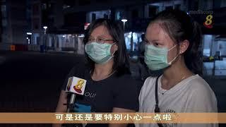 【冠状病毒19】大部分活动周五开始恢复 公众表示期待
