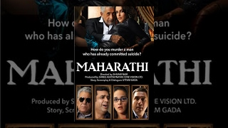 Hindi Full Movies  - Maharathi - Paresh Rawal - Om Puri - Boman Irani - Bollywood Full Movies - 2015