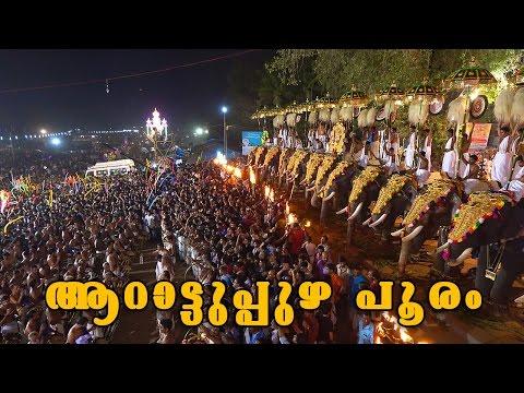 Arattupuzha Pooram Panchari Melam Full HD 2.28 Hours Video
