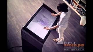 Новый интерактивный стол - полностью стеклянный корпус. Премиум исполнение.(