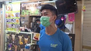 小贩中心获准卖泡泡茶 业者销量上升