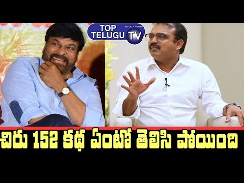 Chiranjeevi New 152th