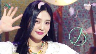 [쇼! 음악중심] 조이 - 안녕 (JOY - Hello), MBC 210605 방송