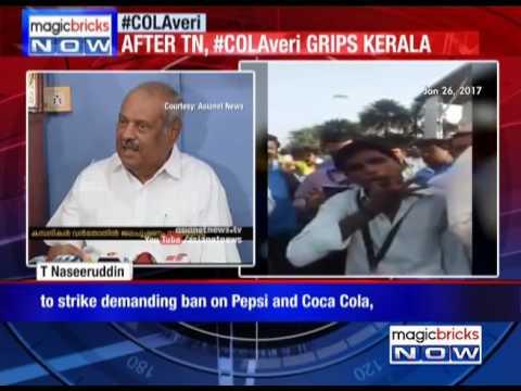 Kerala Traders Mull Ban On Coke, Pepsi - The News