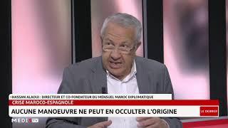 Hassan Alaoui: Il N'y A Pas De Lien Entre La Reconnaissance Du Maroc Et L'Accord D'Abraham