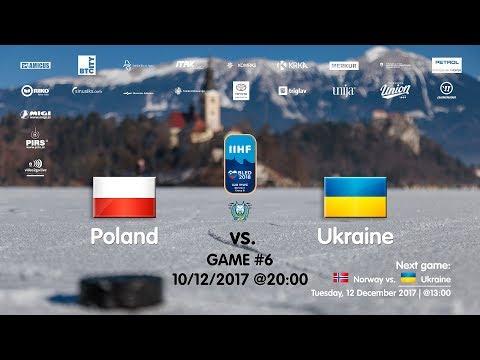 Poland - Ukraine #IIHFWJC1B #Bled