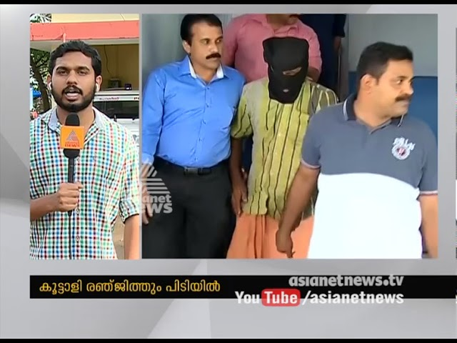 Chalakudy murder: main accused Johny arrested | FIR 2 Oct 2017