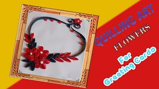quilled card |how to make flowers with paper step by step | Quilling Greeting Card