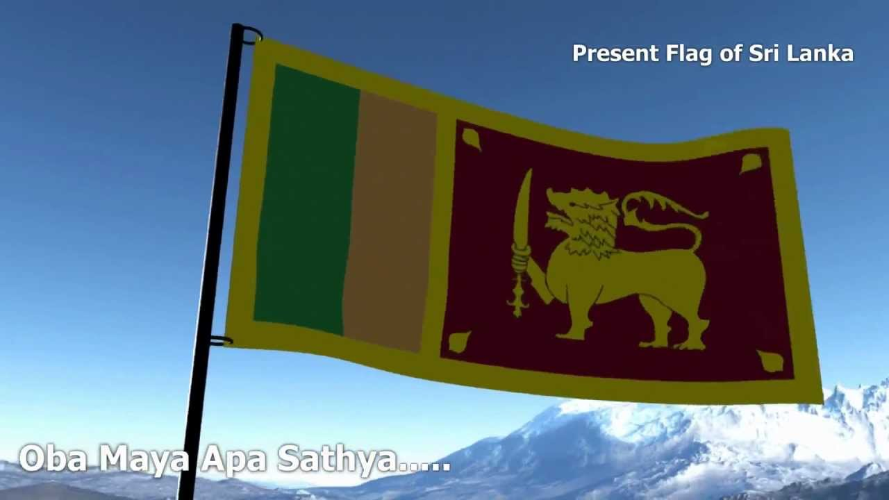 Download Sri Lanka National Anthem – Voice MP3, Video & Lyrics