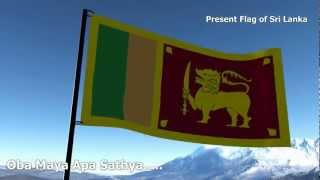 National Anthem of Sri Lanka (Instrumental) English - Sri Lanka Matha