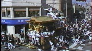 1987年9月 ※素材元がVHSの為、映像・音声に難あり ご了承下さい。