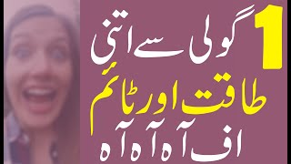 Pak Health Care Desi Nuskhe|100% working tips|Desi health tips in urdu|hindi|Jeo Health Tips#9