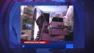 Случайное видео запечатлело кражу сотового телефона(, 2013-10-07T05:15:02.000Z)