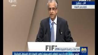 فيديو.. الشيخ سلمان: أدعم زيادة منتخبات كأس العالم إلى 40 فريقًا