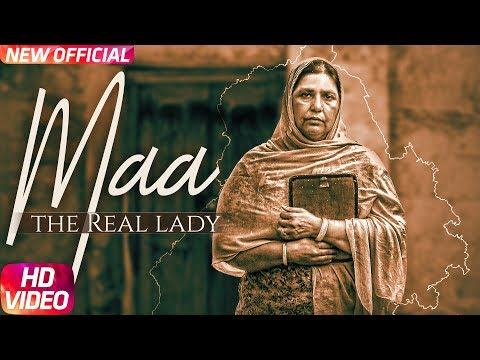 Maa (The Real Lady)   Mothers Day Special   Short Movie   Speed Records