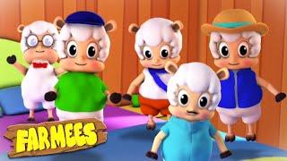 Five Little Sheep | Animal Cartoon | Animal Sounds | Farmees | Kids Tv