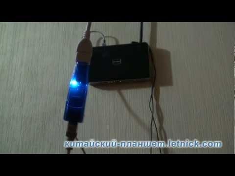 SR9600 USB1.1 DRIVER DOWNLOAD (2019)
