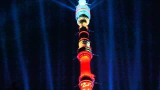 Круг света HD (10.10.2014 )ВДНХ,супер световое шоу