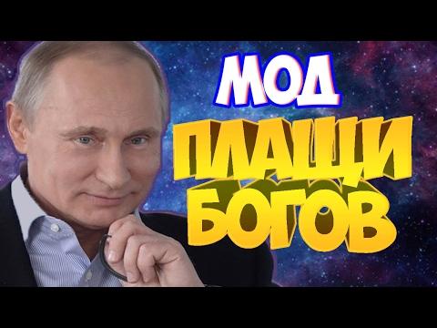 Скачать игры Skyrim Nostalgy by Volkov v13 2012