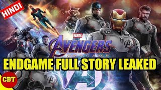Avengers Endgame full story leaked explained in hindi