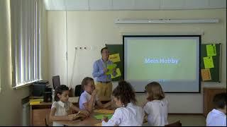 Урок немецкого языка, 6 класс, Михайлов_А. В., 2017