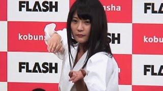 あべみほ、為近あんな、星乃まおり/ミスFLASH2015 発表記者会見が2015...