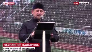 Рамзан Кадыров поклялся в верности родине и Путину