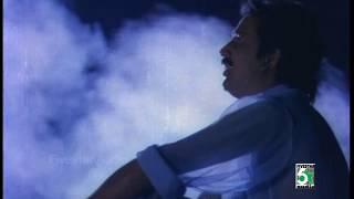 Pon Manae | Vasantha Kala Paravai | HD Video Song | Deva