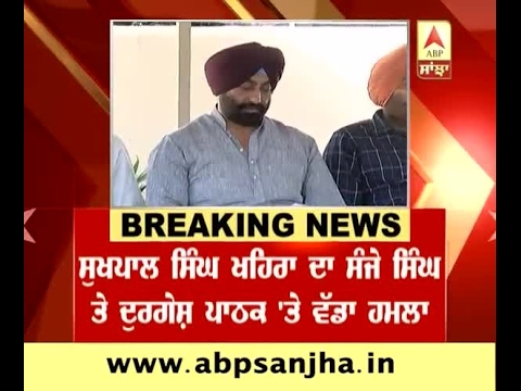 Breaking: Sukhpal Kahira attacks senior AAP leader's
