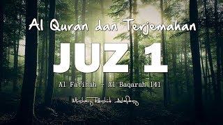 Download lagu Juzz 1 Al Quran dan Terjemahan Indonesia (Audio)
