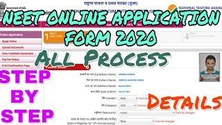 How To Fill NEET Online Application form 2020,NEET 2020 Online Application form kaise bhare,