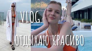 КТО МОЙ СПОНСОР отдыхаем в отелях Крыма vlog Гурзуф Ялта