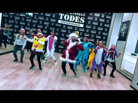 Tyler, The Creator - You're A Mean One, Mr. Grinch|Merry Christmas|Dance|Todes