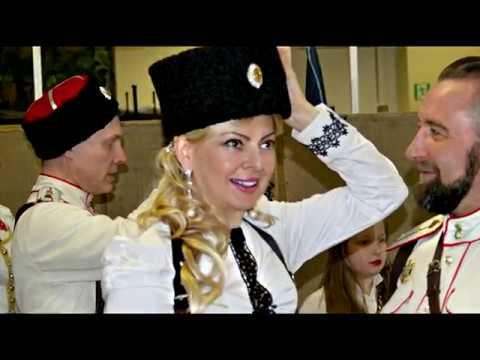 Сергия  - Черноглазая казачка