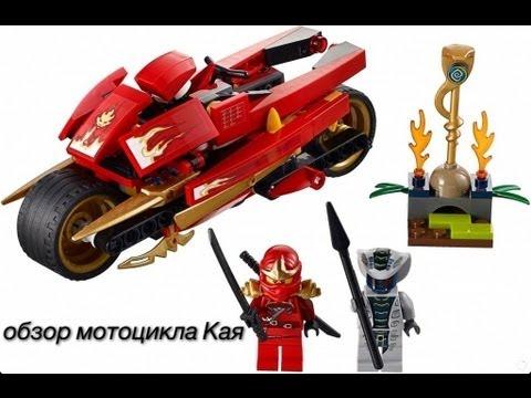 Обзор Lego ninjago мотоцикл