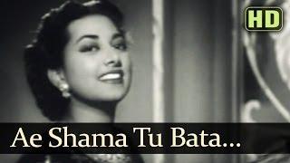 ae shama tu bata hd dastan 1950 songs raj kapoor suraiya  naushad ali evergreen songs