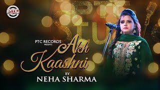 Akh Kaashni (Full Song) Neha Sharma | PTC Studio | PTC Records | Latest Punjabi song