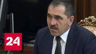 Евкуров доложил Путину о новых производствах в Ингушетии