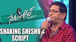 Shaking Sheshu Script @ Nenu Local Audio Launch | Nani | Dil Raju | Shreyasmedia