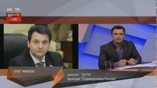 Newsroom - Дмитрий Гудков, Николай Полозов 7/03/13 1 часть
