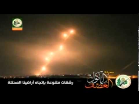 Israel Palestine Conflict 2014 I Hamas Attack Israel VIDEO