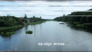 Download Video কপোতাক্ষ - Kopotakkho by Beautiful Jhikargacha MP3 3GP MP4