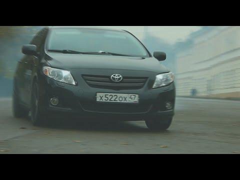 Тест-Драйв Столбова - Toyota Corolla